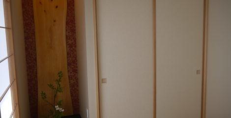 無垢の一枚板が彩る和室